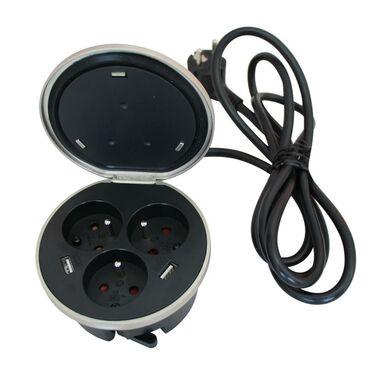 Gniazdo wpuszczane 3 x 2P 2 x USB 2 m czarne  LEXMAN