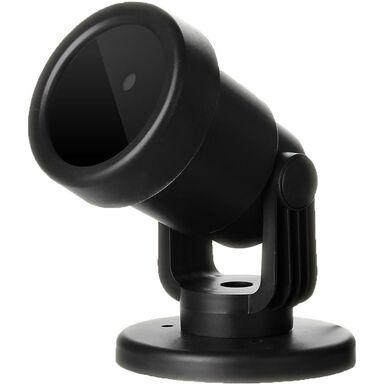 Projektor zewnętrzny LED IP44 21 x 14 cm animacja