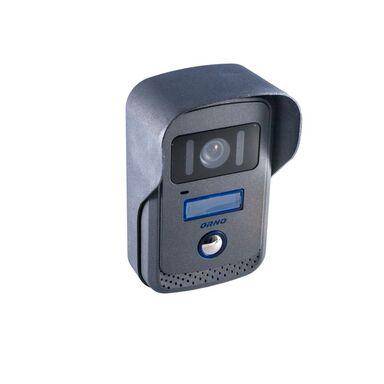 Kamera do wideodomofonu OR-VID-JS-1021KV ORNO