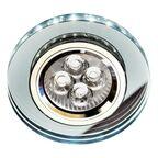 Oprawa stropowa SS-23 okrągła biała GU10 + LED CANDELLUX