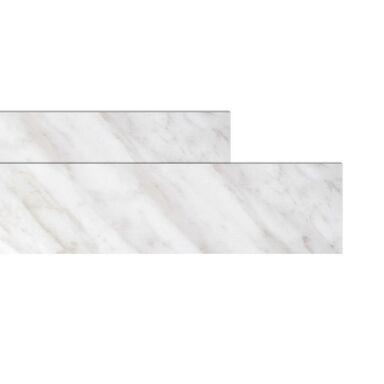 Obrzeże do blatu 28 mm marmur carrara 901L 2 szt. Biuro Styl