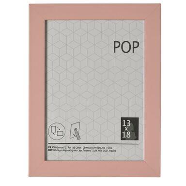 Ramka na zdjęcia POP 13 x 18 cm różowa INSPIRE