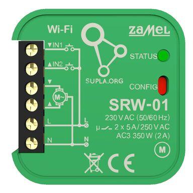 Sterownik rolet WI-FI SRW-01 SUPLA ZAMEL
