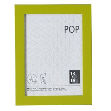 Ramka na zdjęcia POP 13 x 18 cm zielona INSPIRE