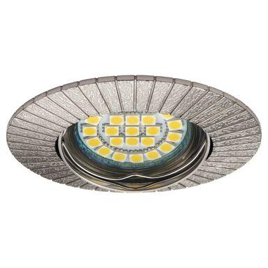 Oprawa stropowa oczko TALAN O-C/M srebrna KANLUX