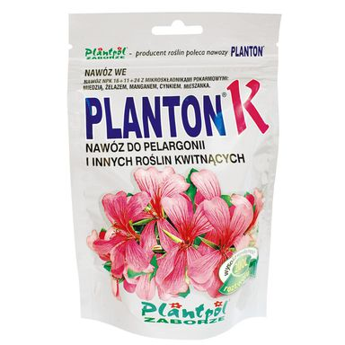 Nawóz do roślin kwitnących 0,2 kg PLANTON