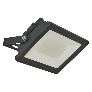 Reflektor LED YONKERS IP65 3250 lm INSPIRE