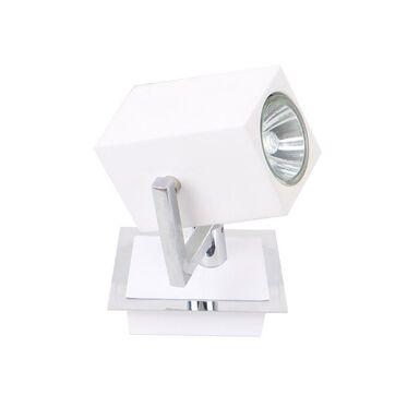 Reflektorek MATEO biały GU10 ITALUX