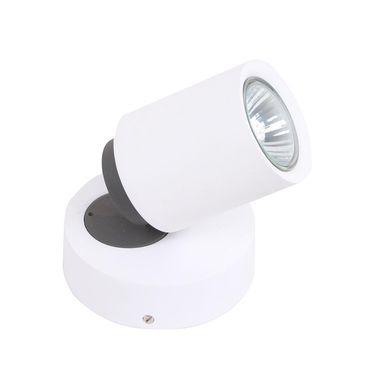 Reflektorek LUCIEN biały GU10 ITALUX