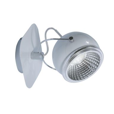 Reflektorek BALL biały GU10 SPOT-LIGHT