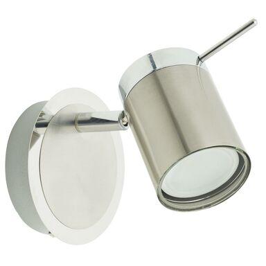 Reflektorek łazienkowy MIZIL IP23 nikiel GU10 INSPIRE