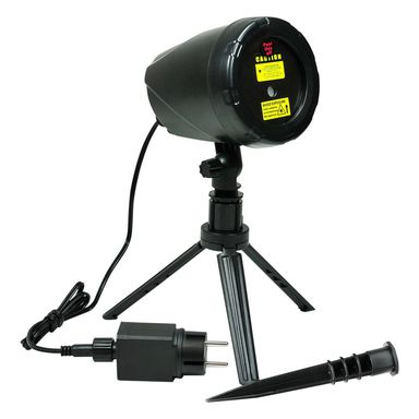 Projektor laserowy LASER 9 POLUX