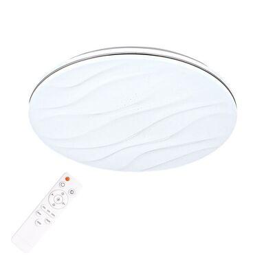 Plafon DESERT z pilotem 38 cm biały LED POLUX