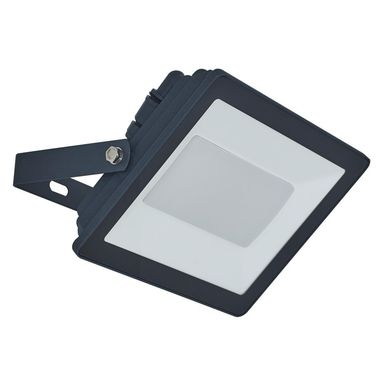 Reflektor LED YONKERS IP65 6500 lm INSPIRE