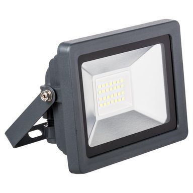 Projektor zewnętrzny ze źródłem światła YONKERS 20 W IP65: zabezpieczone przed strugą wody 4000 K  INSPIRE